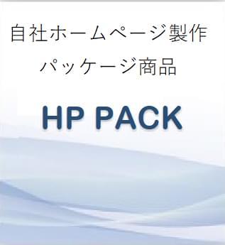 HP PACK
